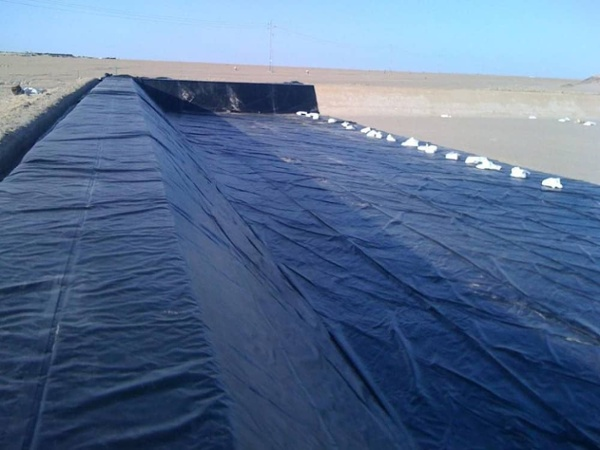 heap leaching pad liners