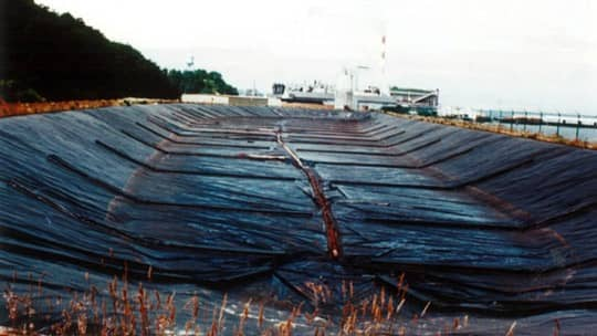 floating cover for odor control